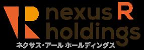 ネクサスRホールディングス ロゴ
